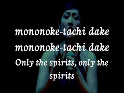  Mononoke Hime  Vocal - Masako Hayashi live concert with lyrics and translation