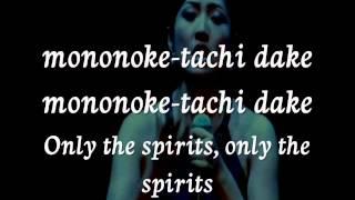 Mononoke Hime Vocal Masako Hayashi Live Concert With Lyrics And Translation