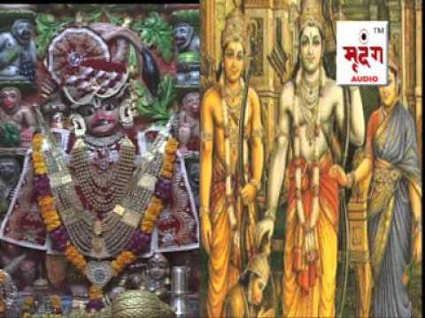 Mrudang Audio Hanuman Chalisa    Jai Shree Hanuman    Chalisa