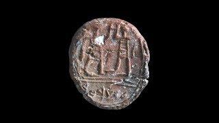 Hallan en Jerusalén sello de 2 700 años de antigüedad del gobernador de la ciudad