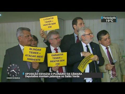 Deputados fazem manifestação contra Temer no Salão Verde | SBT Brasil (25/10/17)