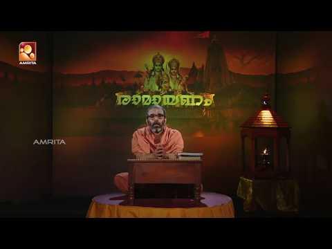 Ramayanam | Swami Chidananda Puri | Ep: 04 | Amrita TV