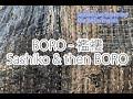 (3/6/20) Sashiko Live Streaming / Japanese Boro. The Beauty In Using It.