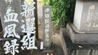 11月初旬、所用で東京へ行った時に時間を取って立ち寄った今戸神社です...