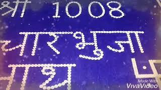 Shree Charbhuja Nath Biliya Video Edit by Mr.Reks 🙏