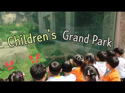 Children's Grand Park, Seoul (서울 어린이대공원) If you are a traveler with children, DON'T miss this place