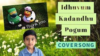 Netrikann - Idhuvum Kadandhu Pogum   Nayanthara   Vignesh Shivan  Sid Sriram   Cover Song   Dev Thumb