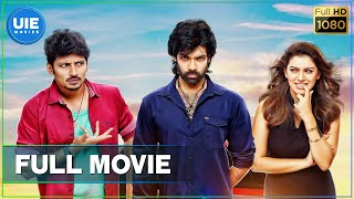 Pokkiri Raja - Tamil Full Movie | Jiiva, Sibiraj | D. Imman