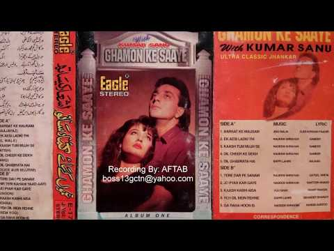 Ghamon Ke saaye EAGLE Jhankar Side (A) Vol 1 Kumar Sanu