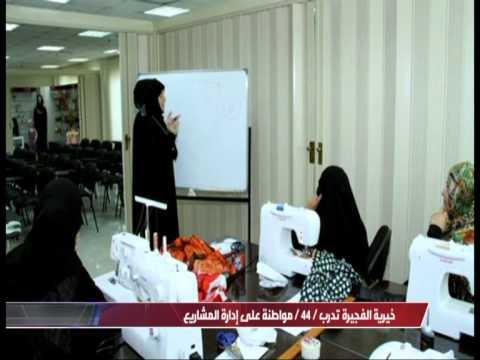 Fujairah News