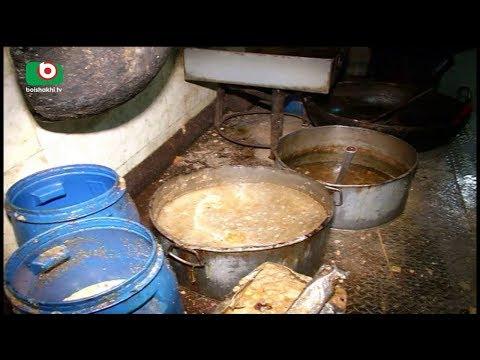 Low Quality Sweet Making In Dhaka |   Mahabub | 04Oct17