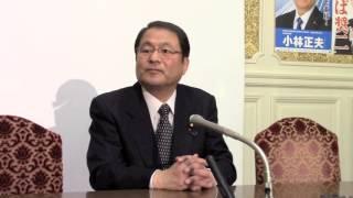 民主党・郡司彰参院会長記者会見 2016年3月24日