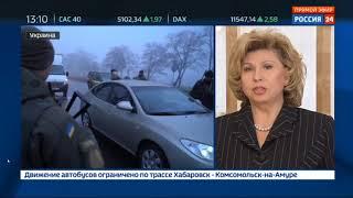 Москалькова: Всероссийский урок по правам человека вызвал огромный интерес у школьников