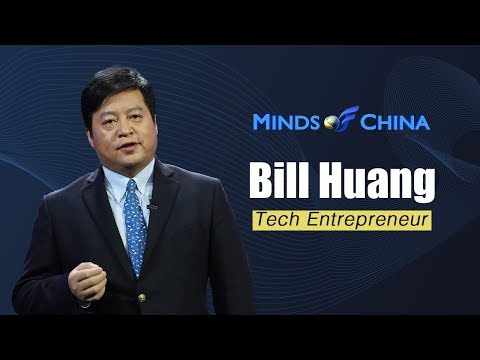 Minds of China: A technology entrepreneur Bill Huang (full version)