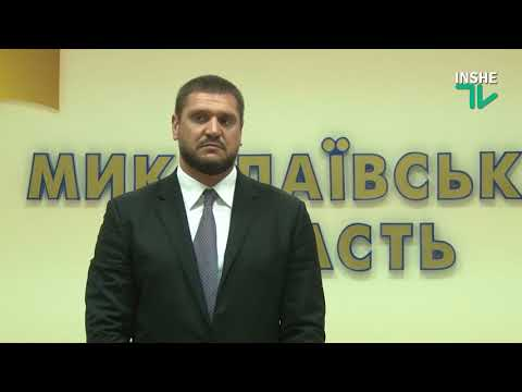 Савченко о захвате судна