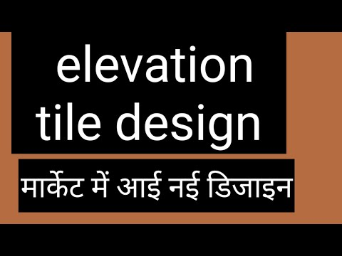 front-wall-tiles-design-in-indian-house|tiles-design-for-home