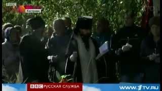 Как найти погибшего в Украине русского солдата?
