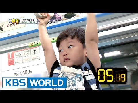 Sian challenges to set a record! He's got the DNA of a soccer player [TROS /2017.07.30]