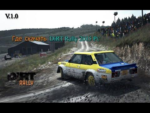 Где скачать DiRT Rally 2015 PC