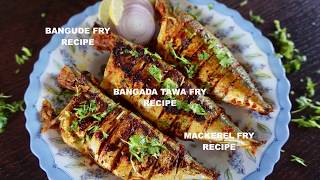 HOW TO MAKE MACKEREL FISH FRY- BANGADA FRY- FISH FRY RECIPE- BANGUDE FRY RECIPE- BANDAGA TAWA FRY.