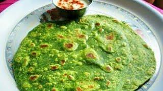 Palak Chapati / பாலக் சப்பாத்தி / Pasalai keerai Chapati