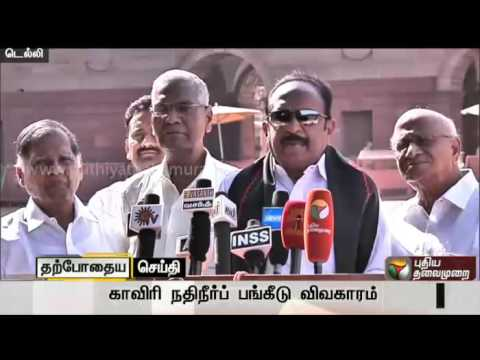Cauvery Issue: Leaders of PWF addressing reporters after meeting President Pranab Mukherjee