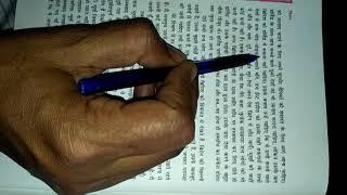 वितान -भाग 2 /डायरी के पन्ने- 11वां पत्र /कक्षा 12वीं    By HARIPARKASH JOSHI