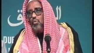 muxaadaro dhismaha qoyska muslimka nadwo 1996