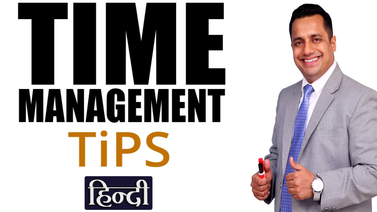 Time Management Inspirational Videos in Hindi & Goal Setting by Vivek Bindra India