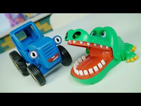 Лечим больной зуб крокодила - Синий трактор играет в доктора