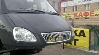 Кузов ГАЗ 2752