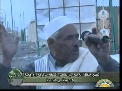 Libya State Television Arabic News March15th   Brega Liberated!
