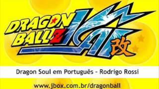 Dragon Soul em Português - Rodrigo Rossi