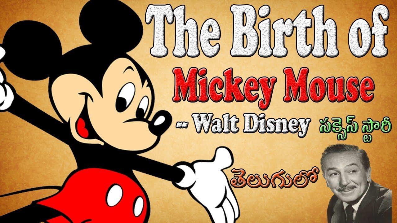 Walt Disney Success Story In Telugu The Birth Of Mickey Mouse