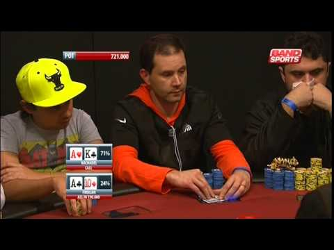 Band Sports - Poker Night - BSOP Brasilia [Parte 01]