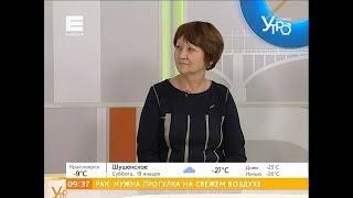 Красноярский край перешагнул порог эпидемии ОРВИ и гриппа: как не заболеть?
