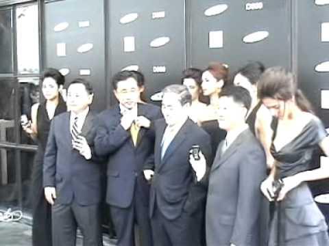 Samsung D500 2005.DAT