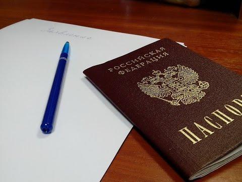 Переселение из Молдовы в Россию: ответы на вопросы