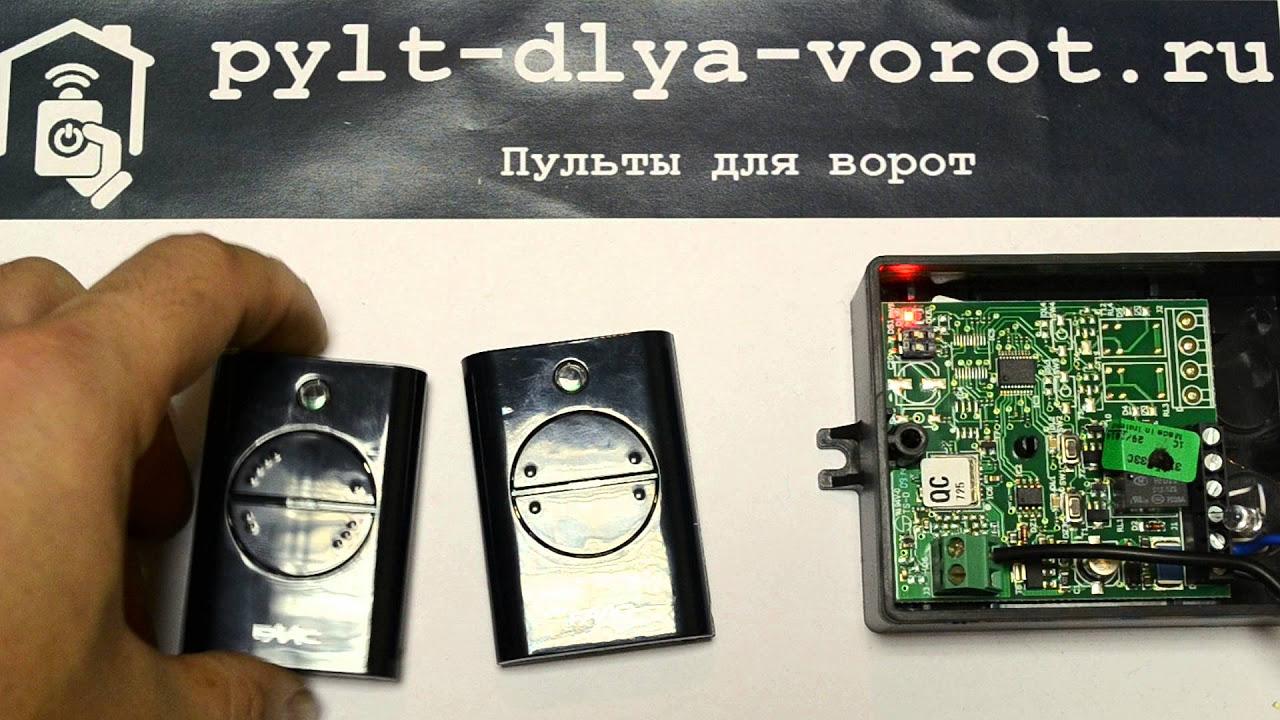 инструкция по roger пульт ду