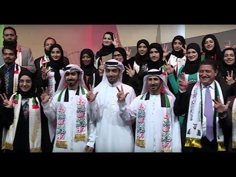 DWTC -  46th UAE National Day Celebrations