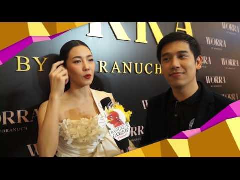 Bangkok Gossip ตอน ท่าหน้าเด็ก On air 24/2/60