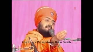 maa hundi ae maa Sant Baba Ranjit Singh Ji (Dhadrian Wale)