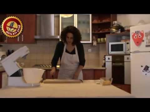 Gluten Free Matzah