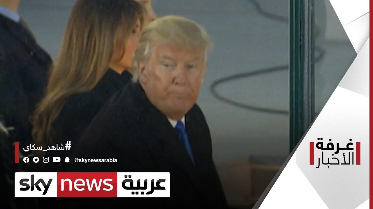 واشنطن عشية التنصيب.. ترامب في يومه الأخير | غرفة الأخبار  - نشر قبل 4 ساعة