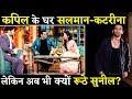 Salman Khan-Katrina Promotes Bharat At The Kapil Sharma Show But Where Is Sunil Grover?