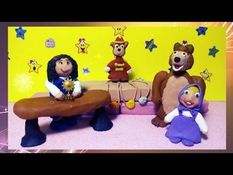 masha-y-el-oso-🐻-la-campeona-laia-🏆-vídeos-infantiles