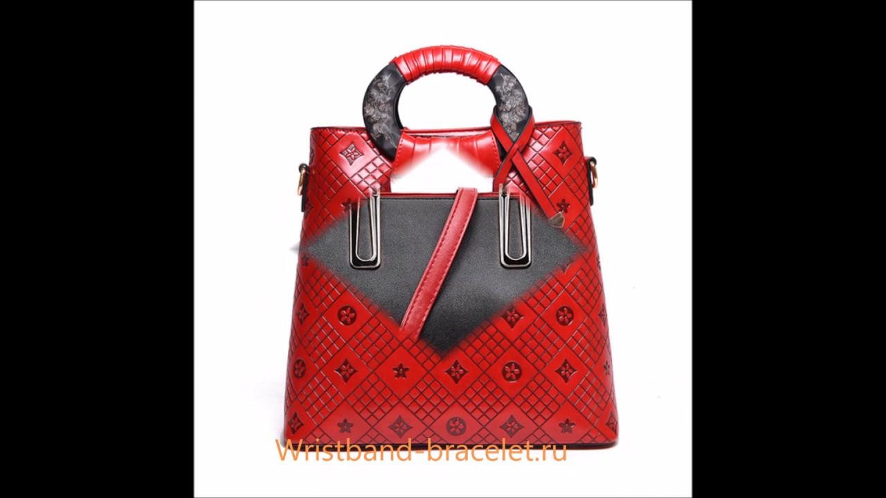 В магазине francinel. Ru вы можете купить черный кожаный женский кошелек с красной подкладкой с бесплатной доставкой по москве и всей россии.