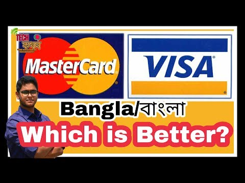 (Bangla)/VISA OR MASTERCARD!Which Is Better For You?😲Which Is Better In Bd?Explained In Bangla
