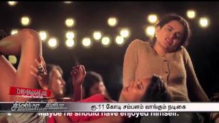 Actress Kangana Ranaut gets 11 Crore for a Film
