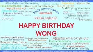 Wong   Languages Idiomas - Happy Birthday